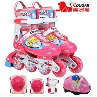 Sepatu Roda Pink sepatu roda couger pink