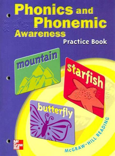 asp prep book 2018 2019 asp practice test questions for the association of safety professionals 20 practice questions books 拼音學習 phonics and phonemic awareness practice book 全新正版