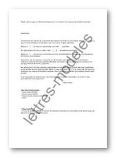 Modèles De Lettres Spontanées Mod 232 Le Lettre Juge Des Affaires Familiales Sle Business Letter