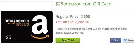 Free Amazon 25 Dollar Gift Card - free amazon gift cards from swagbucks