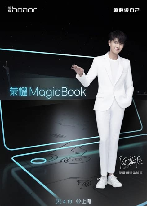 Huawei Honor 19 huawei honor magicbook to launch on april 19