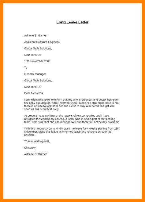 Service Leave Letter Template 11 Leave Letter For Vacation Janitor Resume