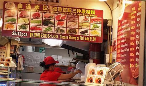 new dumpling house tianjin dumpling house brings customizable dumplings to flushing chopsticks and marrow