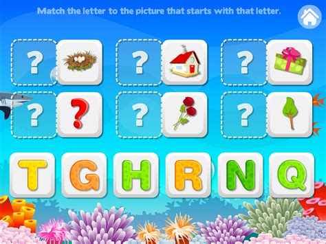 Letter Quiz letter quiz 22learn