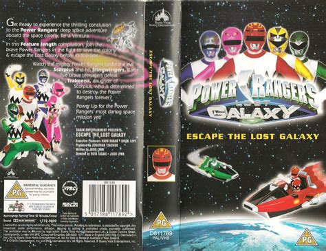 Power Rangers Text Indonesia Episode Lengkap jual dvd power rangers lost galaxy lengkap anima madina