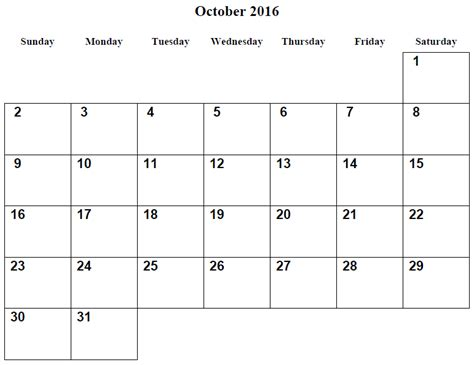 printable calendar november 2015 january 2016 5 best images of printable free calendar 2016 october