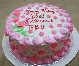 Lilin Happy Birthday Balon 4 Warna Cake Decoration Hpa021 joris kitchen simple pink white birthday cake for yosi