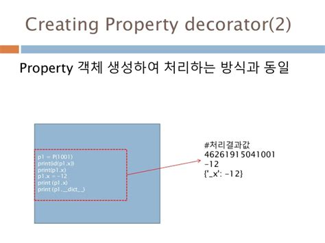 python decorator property getter setter 파이썬 descriptor이해하기 20160403