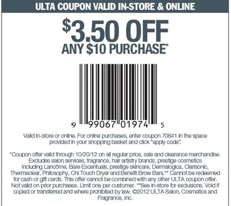 ulta printable coupon 5 off 15 1000 images about coupons on pinterest
