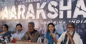 film it vietato india vietato il film che parla di quote per le comunit 224