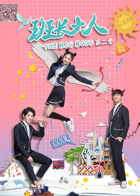 dramacool ep 2 watch the big boss season 2 2017 episode 1 engsub vip