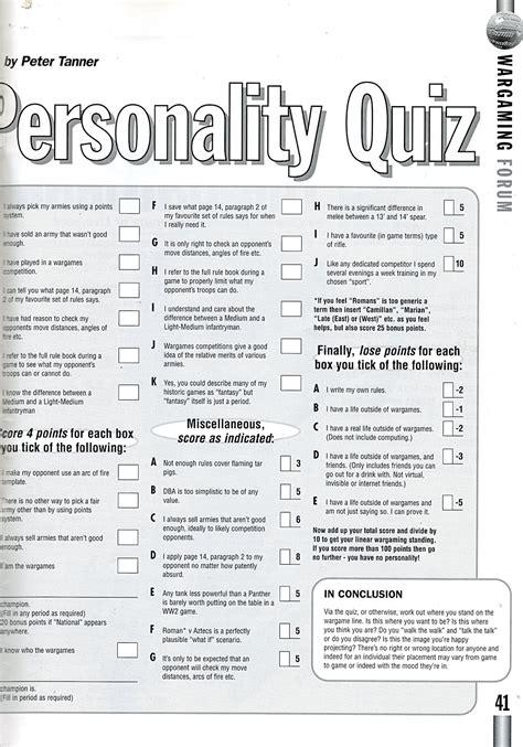 printable temperament quiz personality quiz