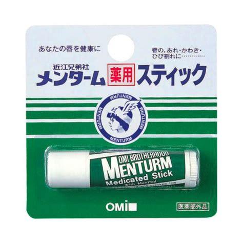 Omi Brotherhood | omi brotherhood mentrum medicated chaptick lip balm