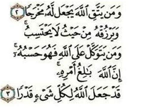 tattooed heart terjemahan ayat seribu dinar when life gives u lemons the benefit