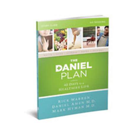 the daniel plan guide the daniel plan outreach com