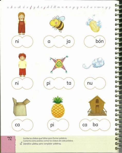 actividades del libro juguemos a leer para imprimir buscar con google lectura y escritura