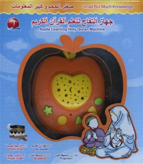 Apple Quran apple childrens learning holy quran machine by in and arabic simplyislam