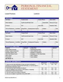 real estate financial statement template personal financial statement ez landlord forms