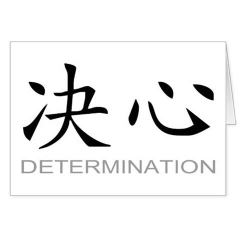 determination tattoo the 25 best determination symbol ideas on