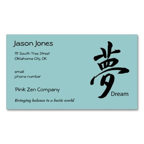 symbols business card templates 190 best medicine business cards images on