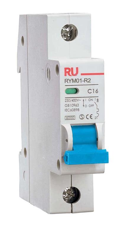 Miniature Circuit Breaker miniature circuit breaker mcb rym01 r2 china mcb mcbs