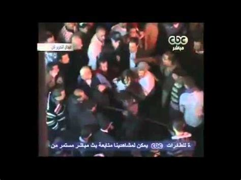 Lala Square arab protesters attack in tahrir