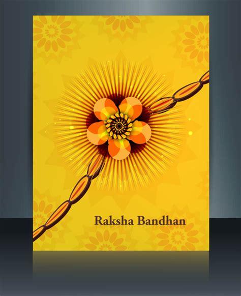 Greeting Card Templates For Raksha Bandhan by Beutiful Template Celebration Colorful Raksha Bandhan