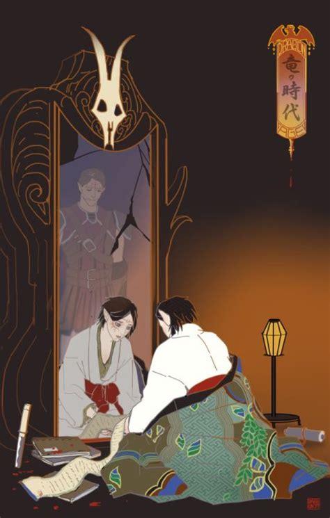 of the age fan age ukiyo e character fan created by