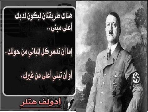 Adolf Hitler Biography In Arabic | l unwra enqu 234 te sur un de ses hauts responsables adepte d