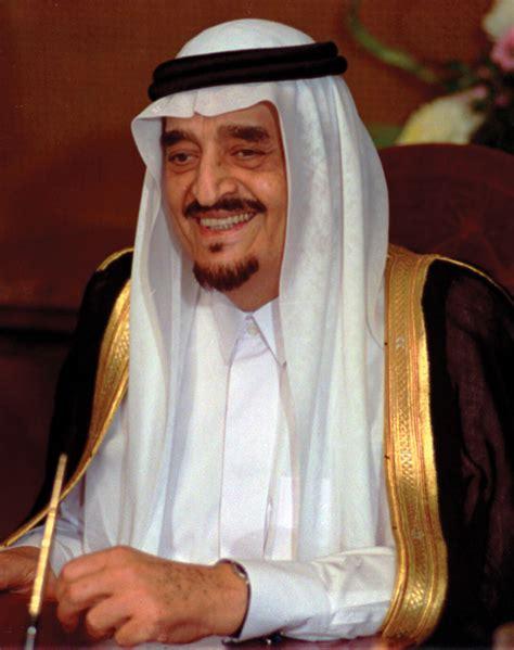 The False Prince Pangeran Palsu el thariq raja raja kerajaan saudi arabia