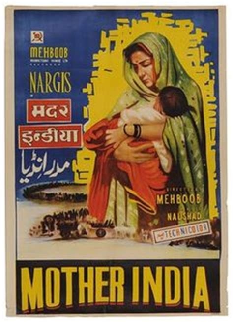 film india geet 1970 geet 1970 bollywood film posters from the 1970 s