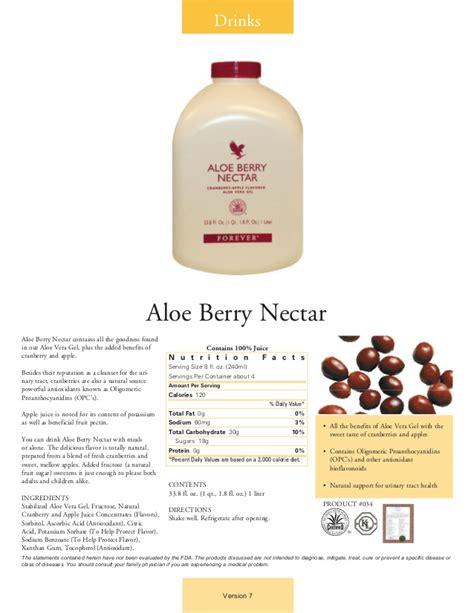 Aloe Berry Nectar Forever Living Product forever aloe berry nectar forever living products