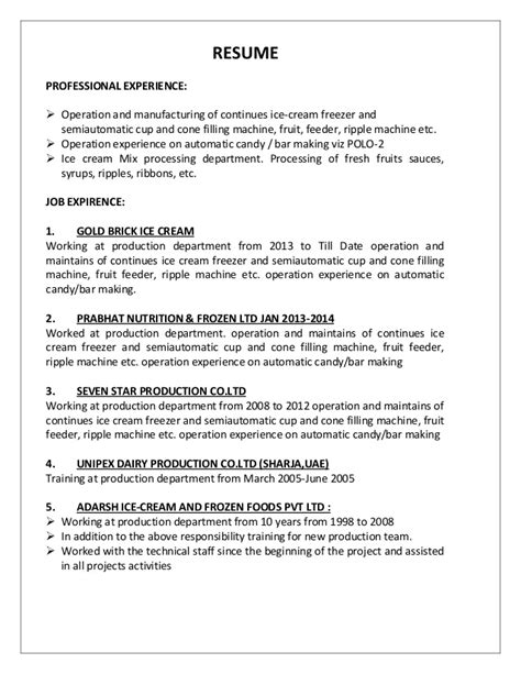 production operator resume sle resume parab production operator