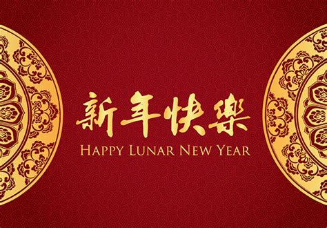 lunar new year for lunar new year s food from all around asia