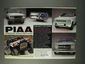 1993 piaa professional halogen l systems ad