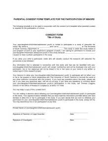 parental consent template best photos of consent to participate form template
