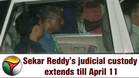 Sekar 2 Kutubaru By 1 sekar reddy s judicial custody extends till april 11