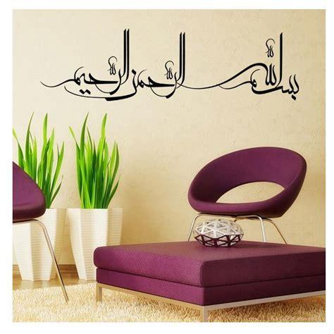 sticker stencils for walls muslim culture islamic wall stickers creative stencils for