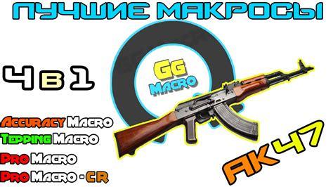 best ak 47 to buy buy best macro cs go ak47 bloody 2 5 ggmacro and