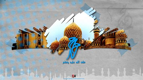 beautiful  colourful  islamic wallpapers
