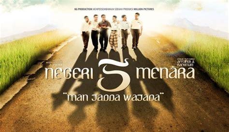 download film indonesia yang memotivasi 5 film indonesia yang inspiratif jadiberita com