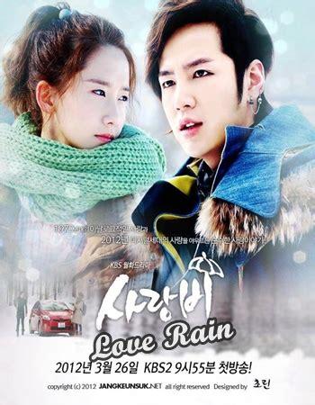beauty inside dramawiki love rain 2012 korean drama tamat download