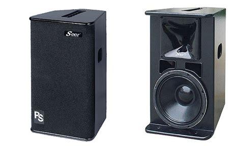 Speaker Nexo nexo ps10 image 22132 audiofanzine