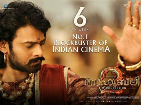 baahubali kerala box office prabhas movie performs well baahubali 2 box office 35 days kerala collections