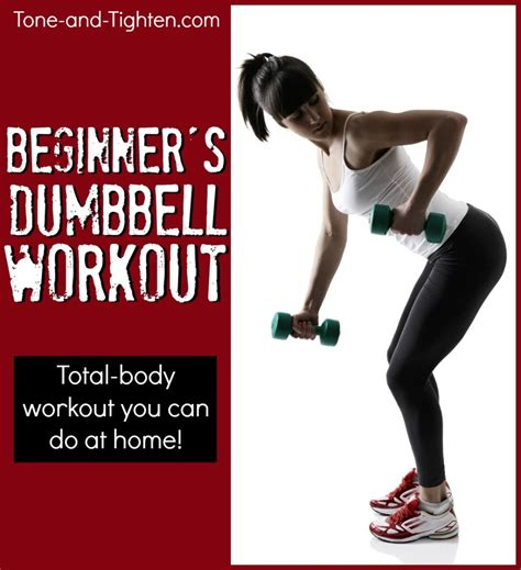 beginner s dumbbell workout at home tone and tighten