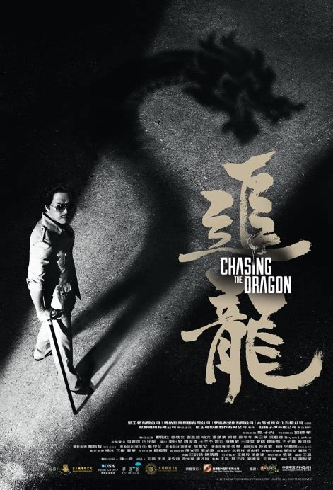 film action mandarin 2017 2017 chinese action thriller movies china movies