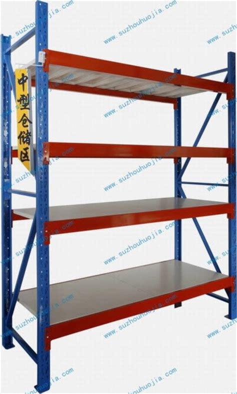 Shelf Warehouse Company by Medium Duty Racking Manufacturer China Shelf Company