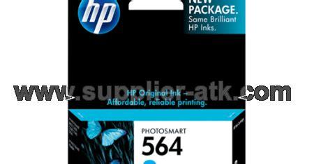 Tinta Printer Hp Cb318wa 564 Yellow supplier stationery alat tulis kantor tinta hp cyan ink cartridge 564 cb318wa