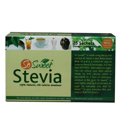 d protein powder for diabetes in usa buy stevia powder rs 90 india healthyworld