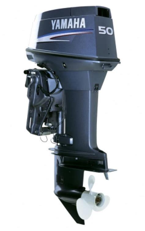 yamaha boat motors price list 50hetol yamaha 2 stroke 50hp long shaft outboard for sale